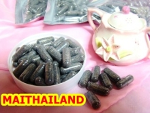 Butterfly Pea Capsule THAILAND from Butterfly Pea 100 Capsules (Support Your Logo Brand)