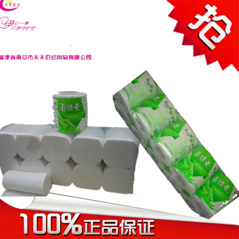 Made in China embossed paper tissue,toilet paper roll,tissue paper
