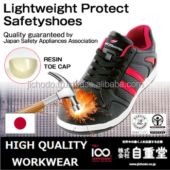 Appealing prices / wholesales work sneaker reailer / Safety shoes ( bi-color ). Made by Japan