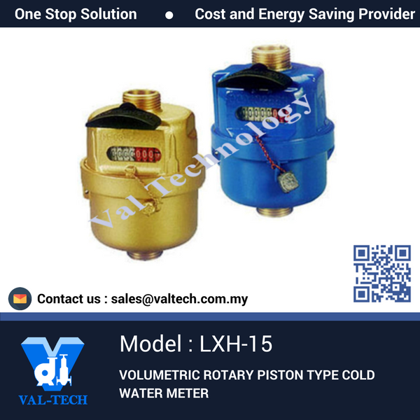 Volumetric Rotary Piston Type Cold Water Meter