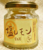 Preserved lemon pickle premium Japanese jam high quality high grade japanese food wholesale