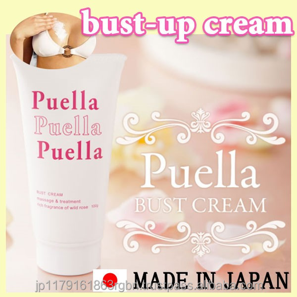 Best-selling and Effective big breast cream for daily body care made in Japan