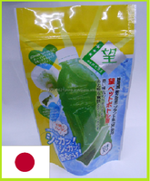 Health wellness products Green tea with Health made in Japan