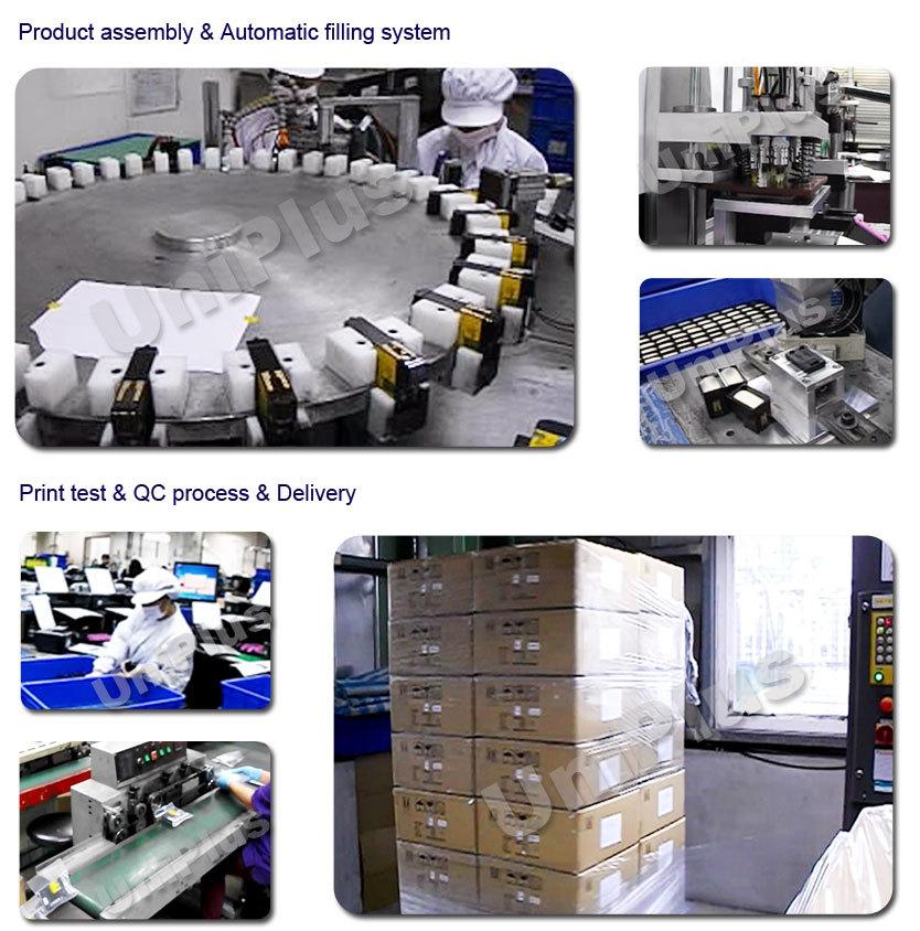 Ink-cartridge-factory-2