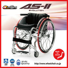 Fashionable and Modern NISSIN wheel chair for those who want to spend comfortable and athlete , Custom made also available