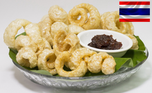pork rind/ thaifood/ snack/ unique/ best seller/ hot/ ready to cook