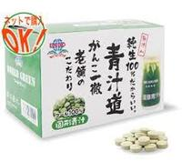 Kale 100% AOJIRU Green juice powder and tablets made in Japan