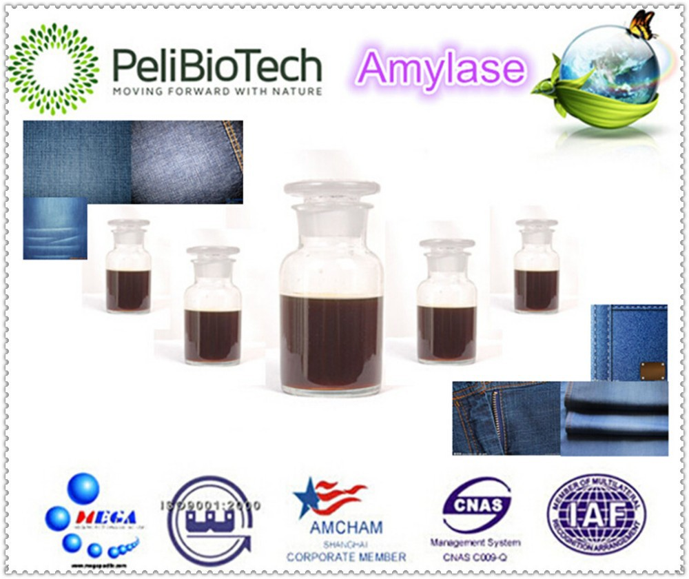 concentrated neutral liquid Microbial Enzyme for textile used