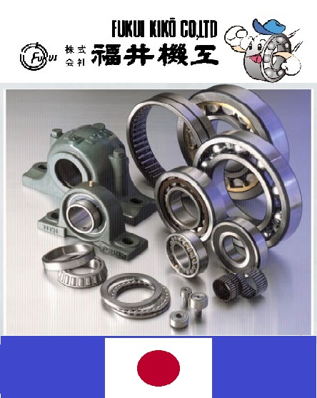 Durable and High-precision high speed bearing Bearing for industrial use , small lot order available