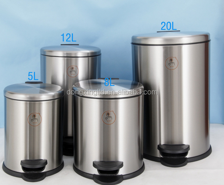 12L Pedal metal trash cans