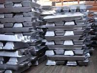 ALUMINUM EXTRUSION SCRAP 6063