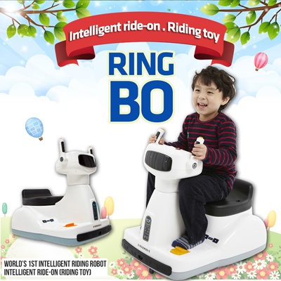 Air robot [RINGBO] Riding Robot Toy robot for children car transform robot toy electric riding toys