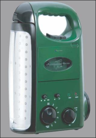 Rechargeable Multifunctional Lantern-RTM-001