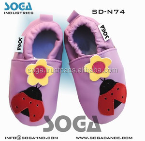 Soft Sole baby slipper