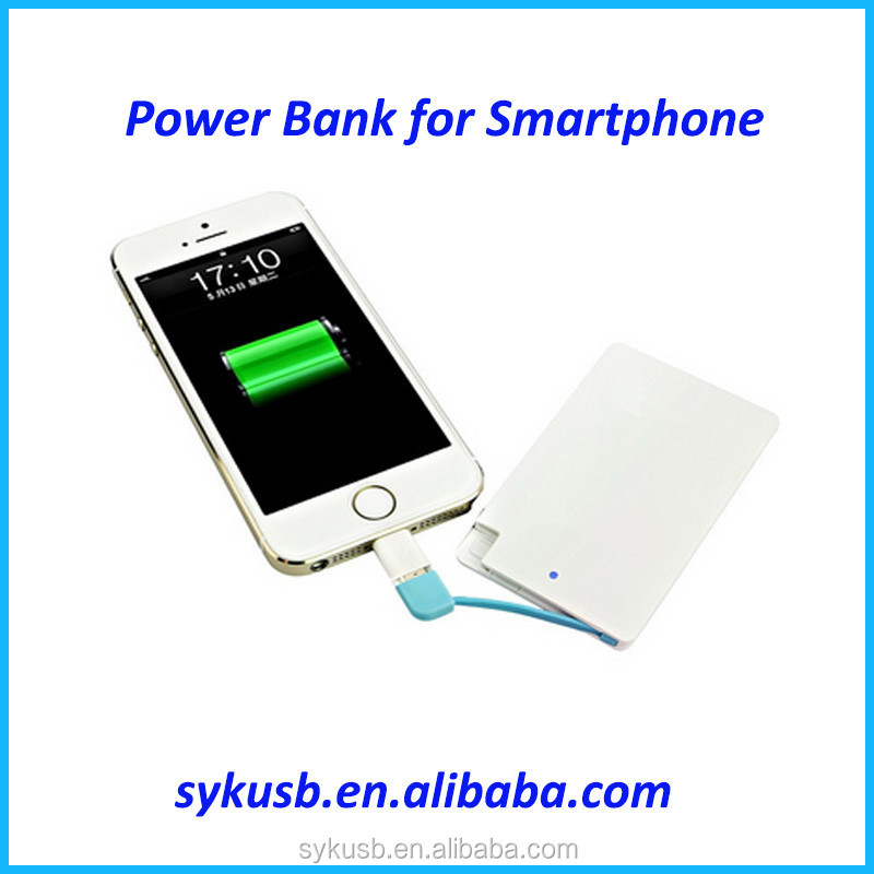 power bank 04.jpg