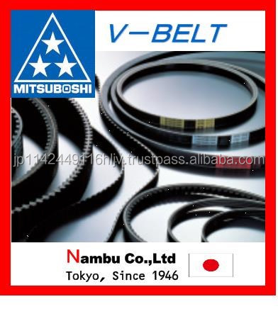 Mitsuboshi Vbelt with high accuracy for agricultural industry