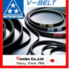 Mitsuboshi Vbelt With High Accuracy For