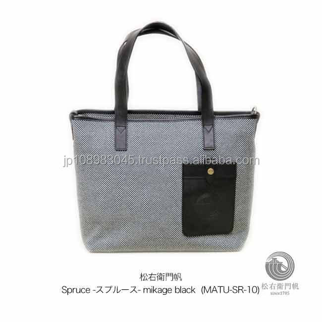 Japanese canvas cloth sail HANPU / HAMPU laptop bags made in Japan for wholesale