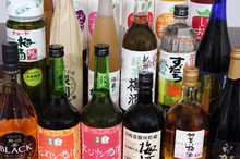 Large range of Japanese plum wine liqueurs brands , whisky also available