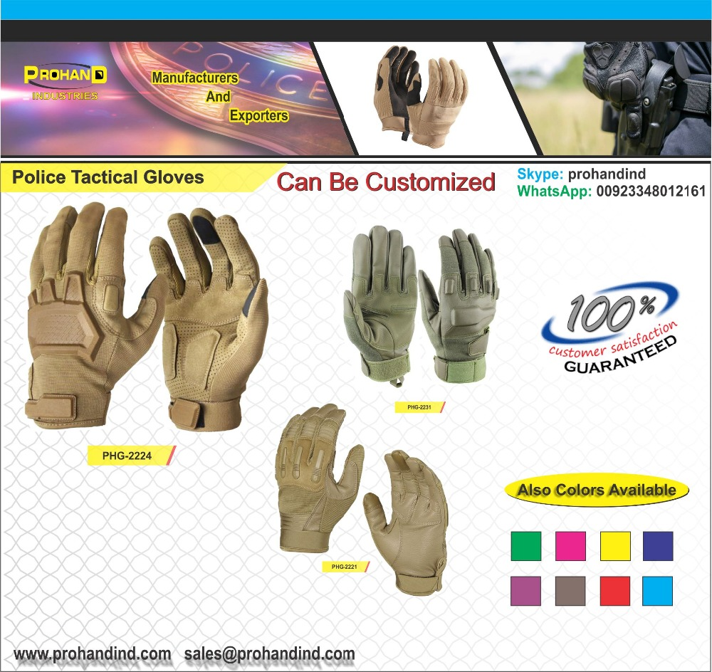 leather tactical gloves for police