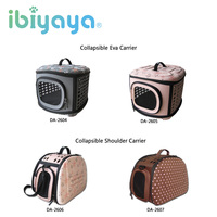 Ibiyaya Pet Carrier