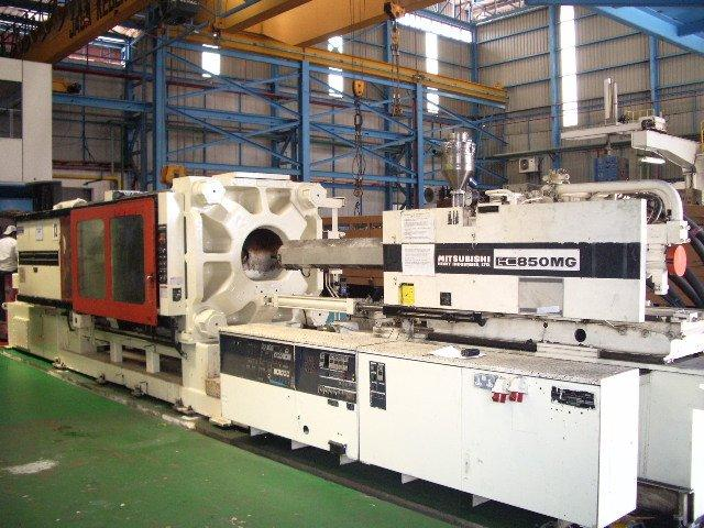 Used Plastic Injection Machine