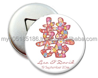 Flowers Double Happiness Chinese Wedding Fridge Magnet Bottle Opener (or Keychain)