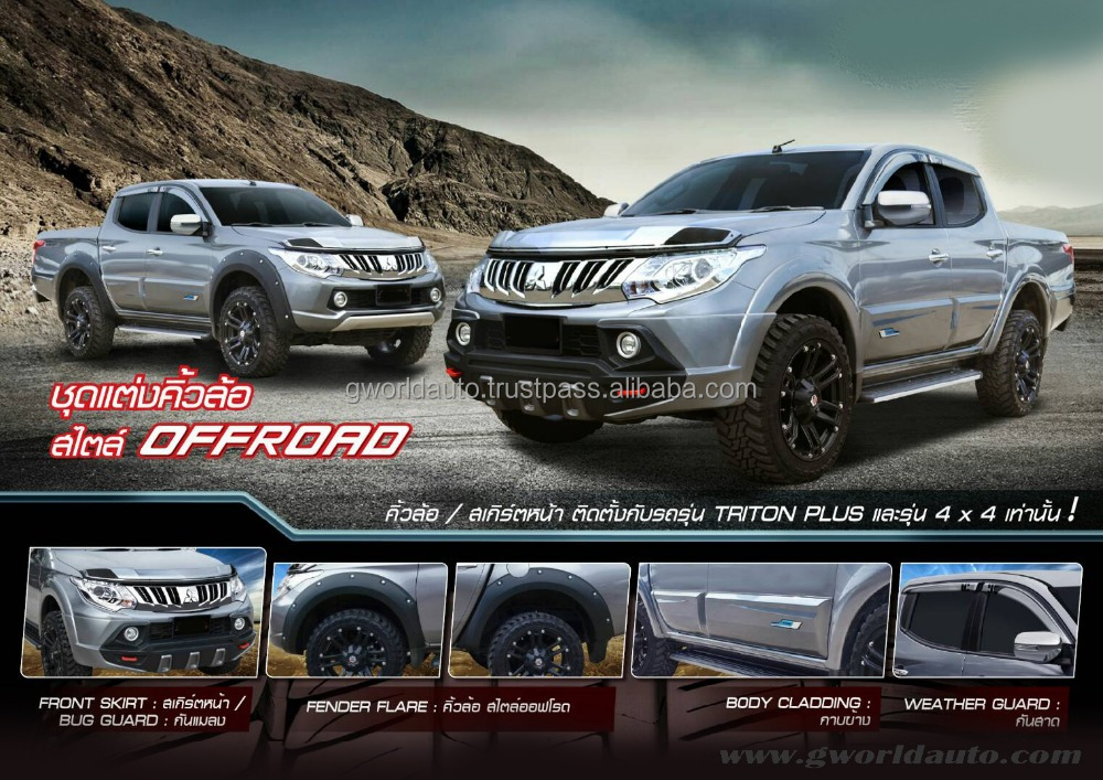 MITSUBISHI ALL NEW TRITON 2015 Front kits & OFF-ROAD FENDER FLARES