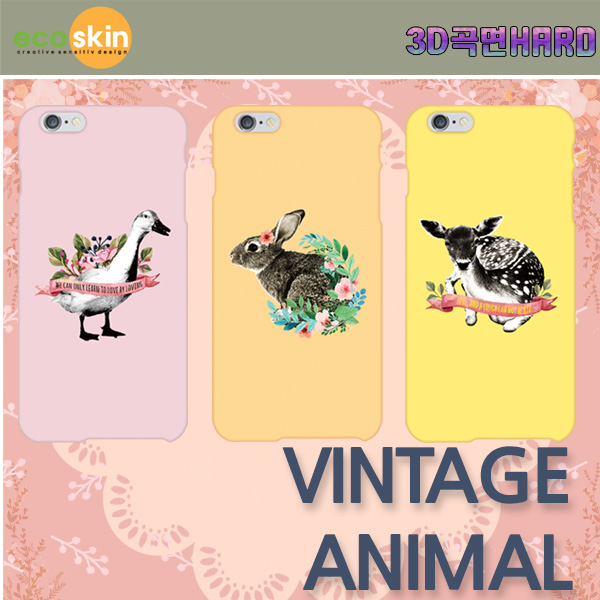 01359 For iPhone 6/6S/6 Plus/6S Plus/5/5S/SE/5C/4S_Vintage Animal 3D Slim Hard_Smart Cellular Mobile Phone Case Cover Casing