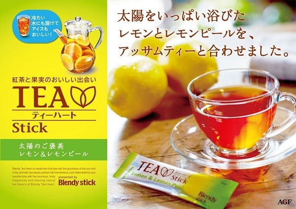 Reliable and Durable instant honey ginger tea at reasonable prices , small lot order available
