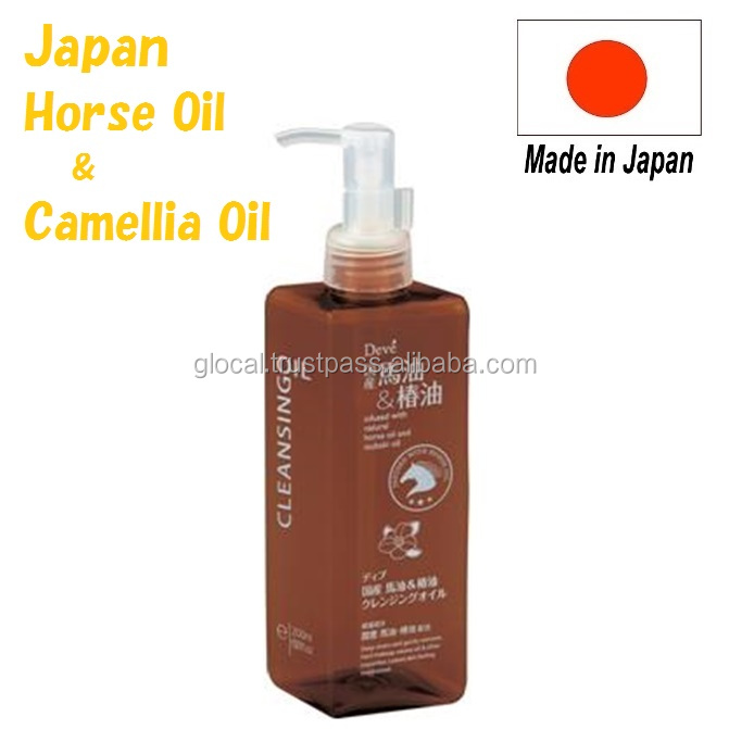 Japan Horse oil & Camellia oil Moisturizing beauty care facial cleansing oil 200ml Wholesale