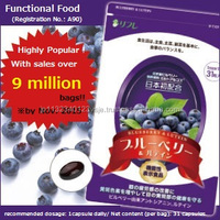 Precious eye care blueberry bilberry supplement for computer heavy users