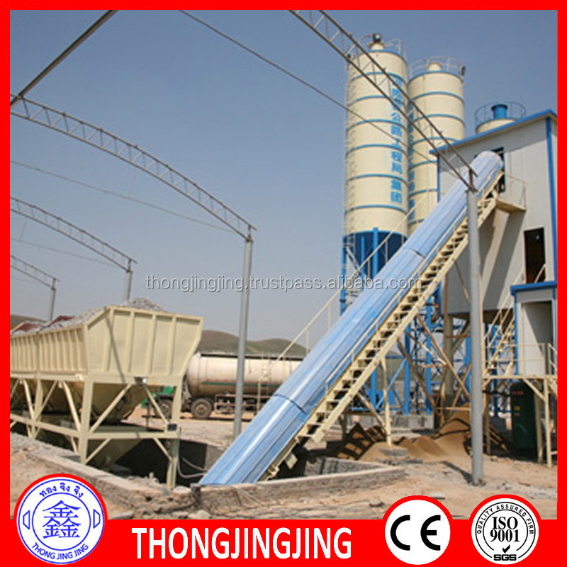 HZS25 mini concrete batching plant statinary