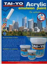 TAI-YO Decorative Wall Acrylic Emulsion Paint and Primer for Interior & Exterior Set
