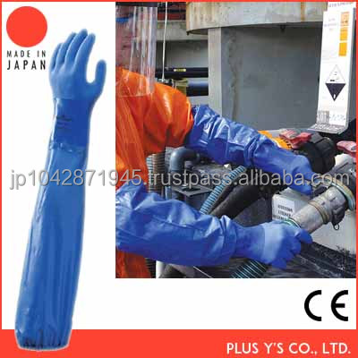 Long sleeve rubber glove Japanese brand SHOWA 690
