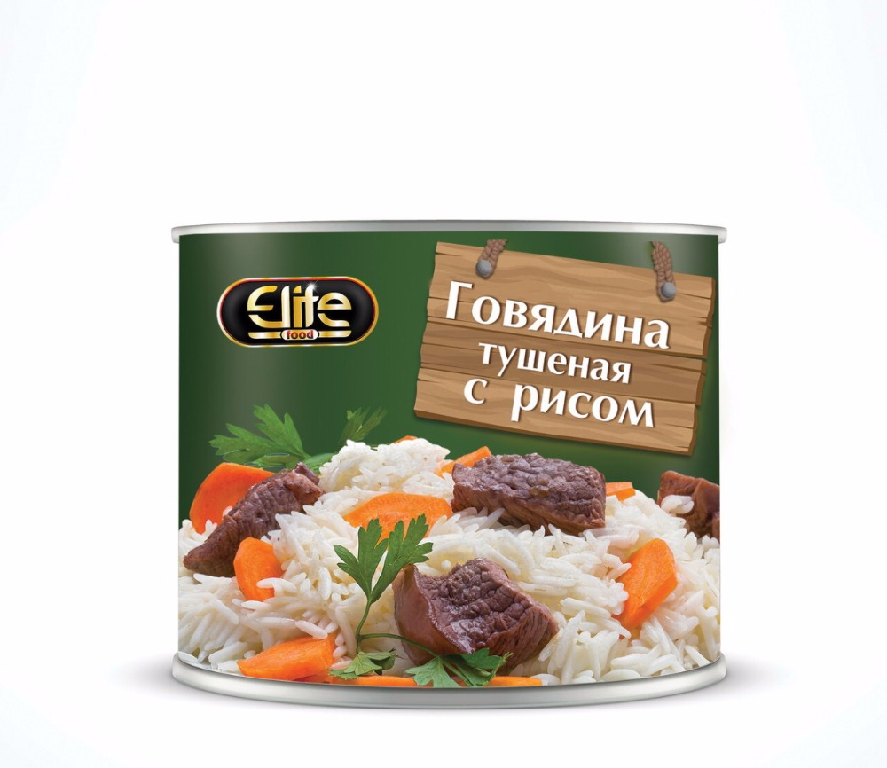 Canned Beef Meat with Rice