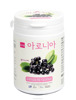 Aronia Berry Powder / Hyosowon's Aronia berry is made with Aronia and fermented brown rice enzyme