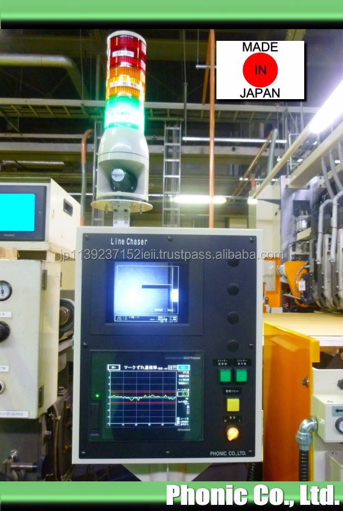 Japan detector , accurate automatic slitter line follower