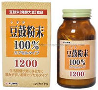 "Extract Fermented Black Beans ""TOUCHI"" Anti Diabetic"