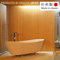 Good design and Reliable japanese hot spring The Hinoki Onsen Bath with Award-winning made in Japan