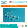 Disposable anesthesia spinal needle, spinal needle type