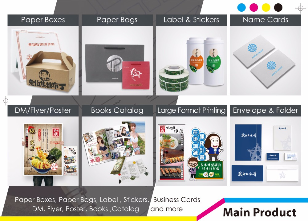 ODM MIT top sale printing special picture catalog design for logo