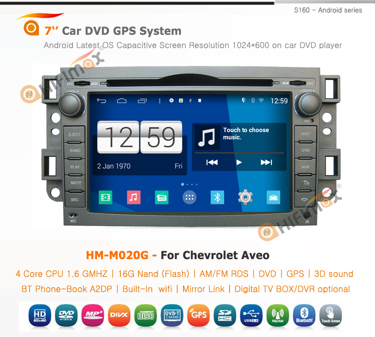 HIFIMAX Android car gps car dvd car radio autoradio for Holden Captiva gps navigation system