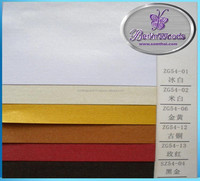 ZG54 Pearl paper colorful embossing - Sunflower core (Single side)
