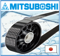 Reliable and High quality rubber conveyor Mitsuboshi belt with high torque
