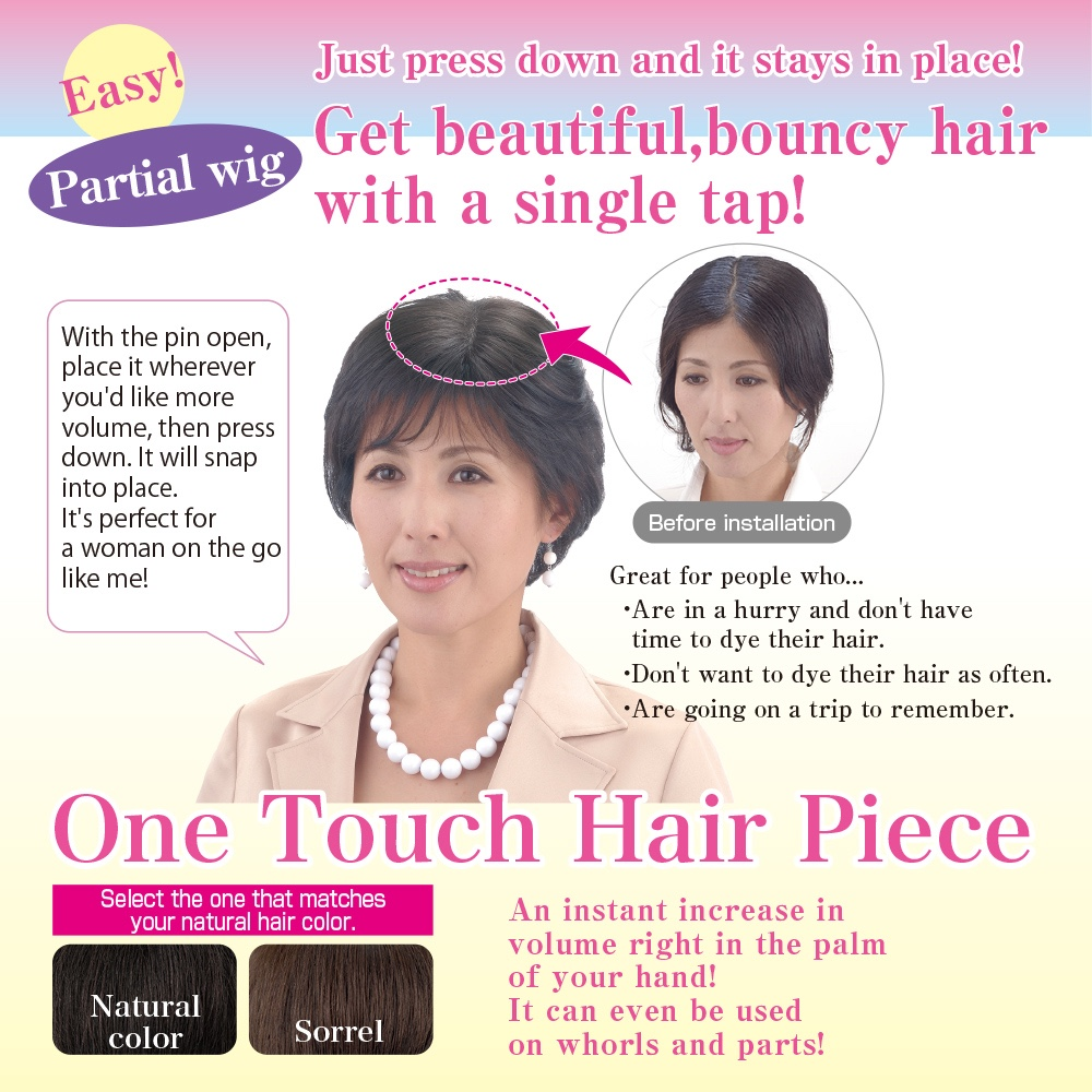 Highly-efficient and Hot-selling grey wig One touch hairpiece at reasonable prices