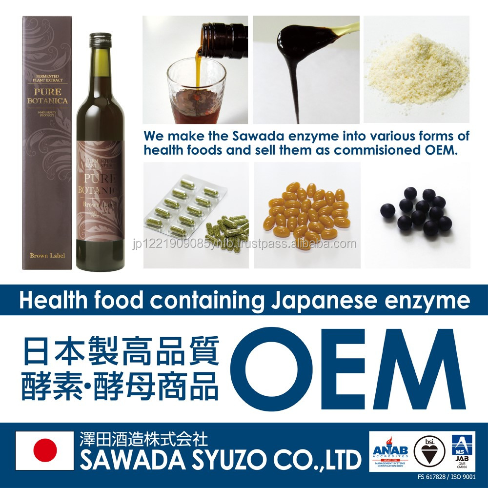 Famous Japanese-made enzyme drinks for hangover with multiple functions, OEM available