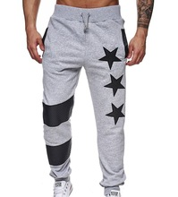 Embroidery Men Joggerrs Pants