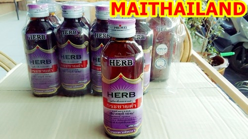 Kaempferia Herbal Drink Thailand 150cc