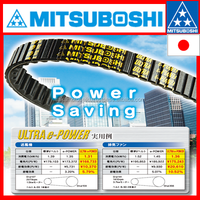 Energy saving mechanical parts MITSUBOSHI ULTRA e-POWER V for Energy saving Pulley replacement not required